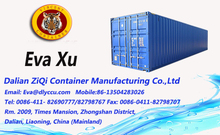 40 feet used container