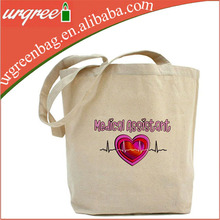 Green Street Bag Cute Canvas Tote Bags For Woman