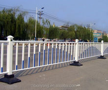 Anping Municipal Road protective railing fence