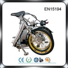 high power lithium battery LCD display PAS system 250w 8fun brand brushless geared hub motor folding electric bike