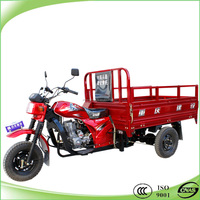 Cheapest 3 wheeler motorcycle carrier for cargo