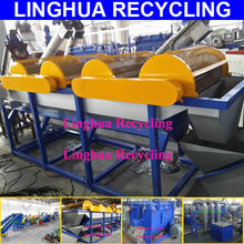 500kgs pe recycling plant with floating washer