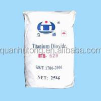 titanium dioxide(Tio2) anatase/rutile pigment for paint/coating/plastic/ink