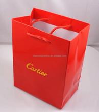 Custom Printed Paper Bag for Promotion