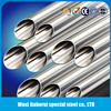 STAINLESS STEEL 316 PIPE PRICE LIST