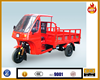 Cheap good quality 200cc/250cc good truck tricycle/3 wheelers with cabin