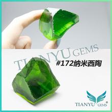 6.mm Round Brilliant cut #172 Synthetic Diamond Green Green Nano Gems