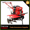 Hot selling and good price mini rotavator with mini rotavator spares parts