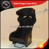 High Quality Cheap Custom FIA Approval sports racing seat with different material (Carbon fiber)