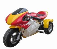 350W Three Wheels 36V Cheap Electric Pocket Bike