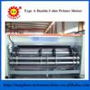 Semi automatic chain feeding 2 color corrugated cardboard printing &slotting machine