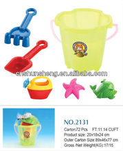 Summer Water Toy Sand Buckets And Spades.Beach Bucket Toys