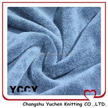 super soft coral fleece cushion material 2015