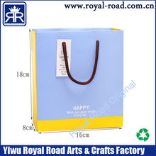 Pure color recycled paper bag package bag in high quality with best price for wholesale