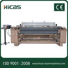 Qingdao weaving machine water jet loom/hot sale water jet loom price in Uzbekistan