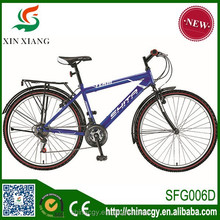 2015 wholesale OEM new style bicycle fixed fixie gear bike , single gear speed (F-700C001)