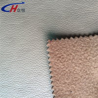 Delicate lichee grain embossing full pu leather bonded knitting fabric base from China manufacturer for sofa/upholstery