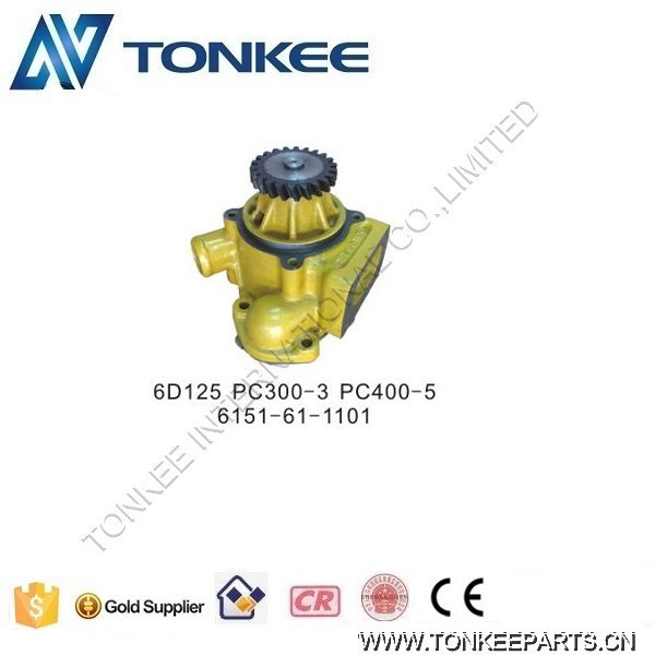 PC300-3 PC400-5 6D125 WATER PUMP.jpg