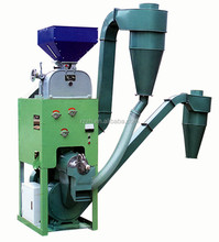 LNTF-S Combined Auto Rice Mill, Automatic Rice Mill Machine