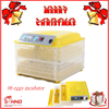 2015 Edward Newest Full Automatic mini egg incubator/ egg hatching machine price /parrot brooders for sale