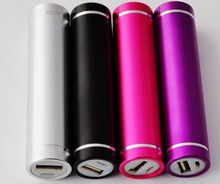 2015 wholesale powe bank portable cylinder tude power bank in low price for smartphone