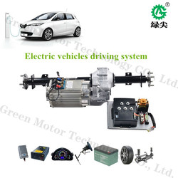 cheap high quality car electric motor for car