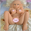 /product-gs/oface-adult-product-life-size-real-sex-doll-real-doll-sex-doll-60052849691.html