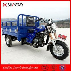 Alibaba China Manufacturer 150cc 200cc 250cc 300cc Motorized China Tricycle Motorcycle