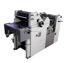 HL-47DF/56DF/62DF two sides one color offset press machine, double sides printing machine