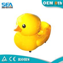 HM-C07-G Haimao Yellow duck animal car kiddie ride