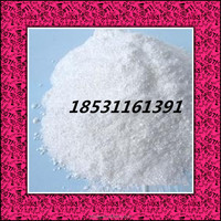 High quality Mica used for wall paper/ lamp shades/ welding electrodes in versatile applications