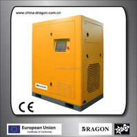 100HP/75KW Permanent Magnet Variable Frequency Screw Air Compressor