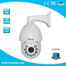 6 inch 1.3mp hd cvi camera high speed dome