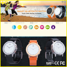 New Trend Chiha manufacture watches fitness tracker