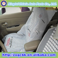 2015 New Design Factory Price car seat cover/PE plastic car seat cover/disposable car seat cover