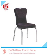 HOT SALE!! inexpensive rocking chairs banquet chairs wedding chairs FD-204