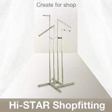NUEVO compras apropiado para tiendas de ropa