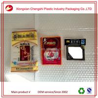 Wholesale material plastic bags for food vacuum packaging