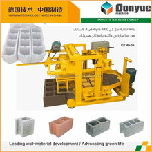 egg laying concrete block machine full prices of equipment with pictures and daily production capacity