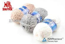 5561# 100%polyester fancy yarn/knitting yarn/fancy yarn