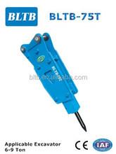 BLTB-75T hydraulic breaking hammer / hydraulic rock hammer / hydraulic jack breaker b applicable for 6-9 ton excavator