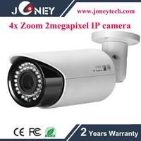 4xzoom 2 megapixel outdoor ip camera poe with p2p