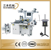(SBM-320) flat bed plastic film die cutting machine, servo driver automatic paper sticker roll to roll die cutting machine