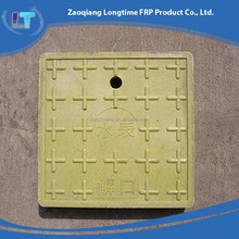 Colorful square bmc Water meter manhole cover, FRP Manhole cover manufacturer