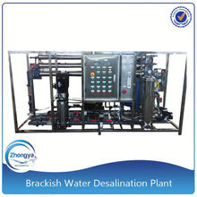 2015 hot sell water treatment/brackish water treatment equipment