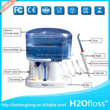 Excellent price with high cost-effective 110 PSI and CE approved with 11 multifunctional tips h2ofloss dental oral irrigator