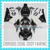 Well sell ABS Fairing Kit for HONDA CBR1000RR 06-07 2006-2007 make in china factory qulity fairings cbr 06 07
