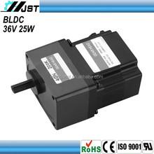 25W high quality 24V 36V 48V dc brushless gear motor