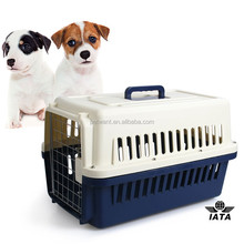 China wholesale the cheap large plastic pet dog kennel