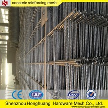 China construction reinforcing mesh used rebar steel rolling mill